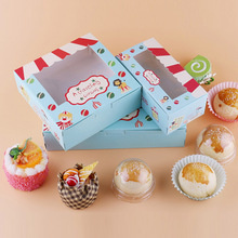 10/20pcs Paper box windows kids birthday circus cake kraft gift paper packaging for food baking sweet candy cookies supplier