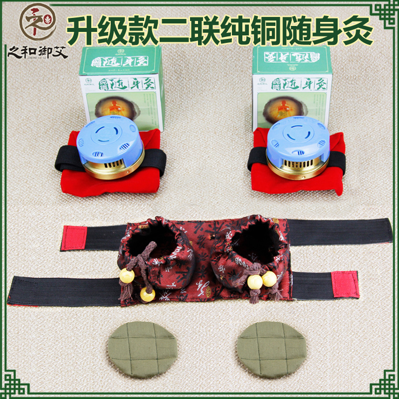 Double nylon cloth cover querysystem pure copper moxibustion knee moxa box double cover set marie claire double cover set