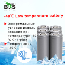 New 10pcs/lot Vbatty 3.6V -40℃ Low temperature 3.7v 32650 rechargeable lithium cell for battery pack Charging -20℃