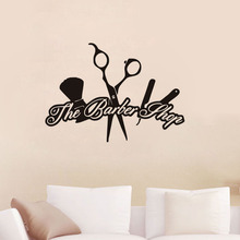 The Barber Shop Wall Stickers Creative Removable Vinyl Decals Hairdressing Tools Sticker Decor