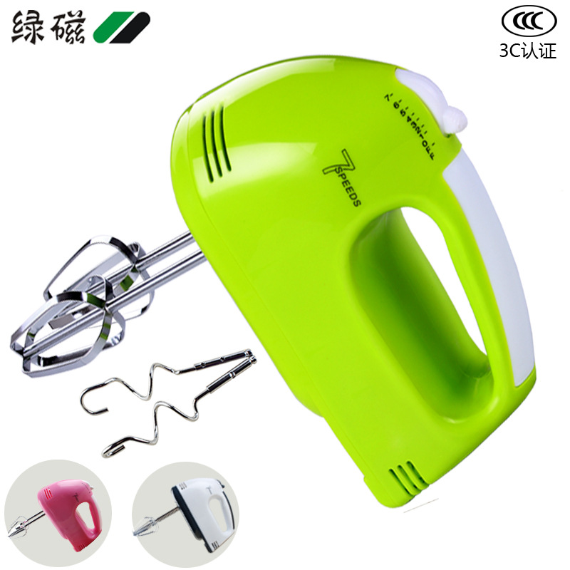 green magnetic science and technology wholesale silent electric mini handheld handheld seven files of the egg device home - Green Technology Homes