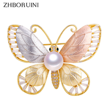 ZHBORUINI Italian Technology Natural Freshwater Pearl Brooch Tricolor Frosted Butterfly Jewelry For Women Not Fade