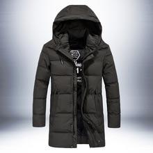 Жан DI JI ПУ брендовая одежда Теплая стеганая зимняя парка ветровка пальто для мужчин 132