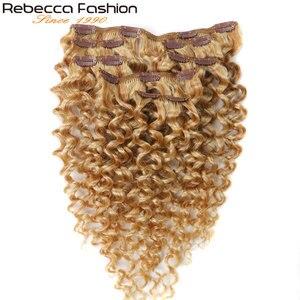 Extensions naturelles péruviennes-Rebecca | Cheveux Remy, Jerry Curl, couleur blond # P27/613, 7 pièces, tête complète, ensemble de cheveux humains