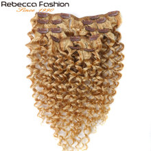 Rebecca Hair Clip 7Pcs In Human Hair Extensions Peruvian Human Hair Jerry Curl Blonde #P27/613 Full Head 7Pcs/Set Remy Hair