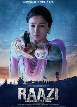 《心甘情愿》2018年印度动作,犯罪,惊悚电影在线观看