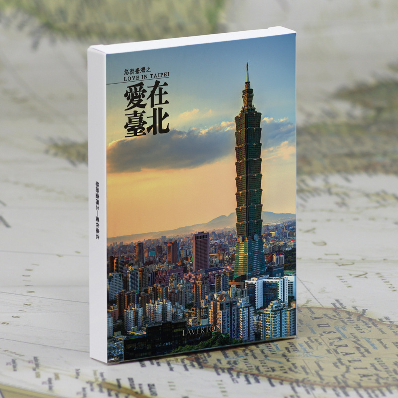 30pcs in one, Postcard,Take a walk on the go,Taipei Taiwan China,Christmas Postcards Greeting Birthday Message Cards 10.2x14.2cm