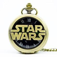Vintage Bronze Steampunk STAR WARS Sci-fi Science Fiction Movies Quartz Pocket Watch Analog Pendant Necklace Men Women Gift