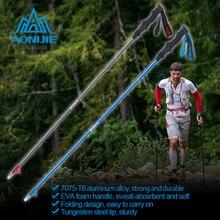 AONIJIE Folding Aluminium Alloy Hiking Climbing Stick Adjustable Canes 3 Sections Handle Trekking Pole Walking Stick
