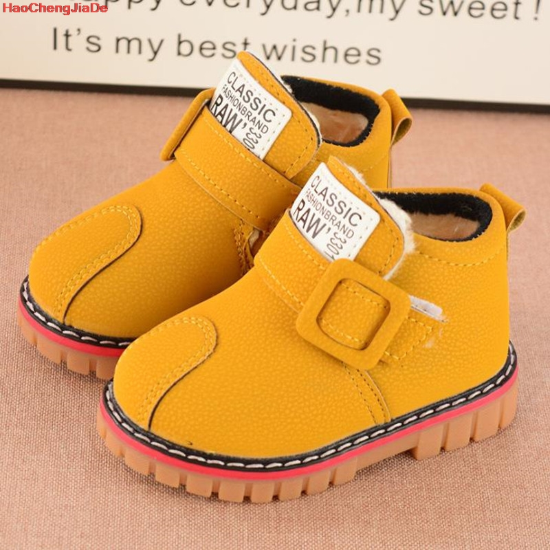 HaoChengJiaDe Hot Autumn Children Shoes Boys Girls Martin Boots Kids Boots Fashion Children Sneakers Kids Sport Shoes Size 21-30