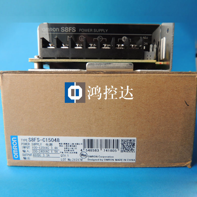 New original switch power supply S8FS-C15048