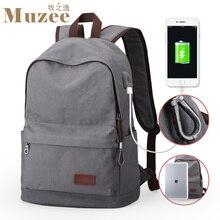 2017 Для мужчин мужской рюкзак Колледж школьные рюкзак Сумки для подростков Винтаж Mochila Повседневное Рюкзак Путешествия Рюкзак