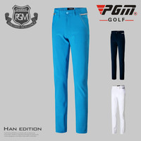 2018 PGM Golf Apparels Children's Golf pants Summer Breathable Perspiration Slim Cut Trousers for boys Size M XXL