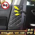 2 шт./компл. для Suzuki Vitara 2016 2017 2018 Защитная пряжка для ремня безопасности защитная накладка B Колонка защитная накладка для автомобиля-Стайлин...