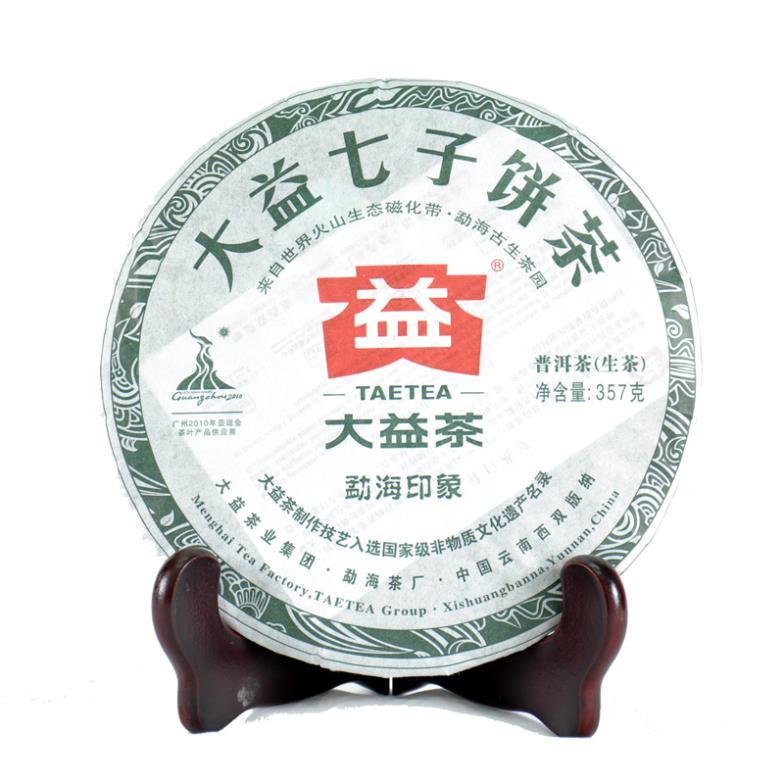 tea Chinese yunnan puer pu er 357g green cake Puerh tea font b health b font