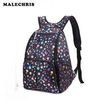 Женская сумка для мамы и сына рюкзак для детей анти-потерянный пакет рюкзак