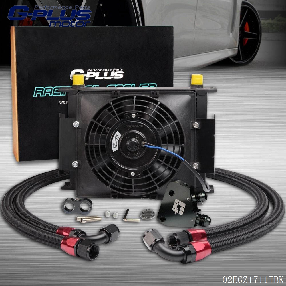 28 Universal Row Transmission Engine Oil Cooler AN10 + 7 12V Electric Fan Kit