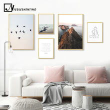 Sunset Landscape Canvas Poster Nordic Style Motivational Wall Art Print Painting Decoration Picture Scandinavian Home Decor