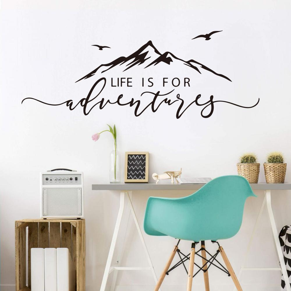 Life is for Adventures Mountain Quote Wall Sticker Bedroom Living Room Adventure Explore Travel Motivational Decal