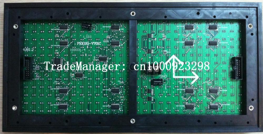 P10 Ашық қызыл түсті түспен панельді - LED Жарықтандыру - фото 3