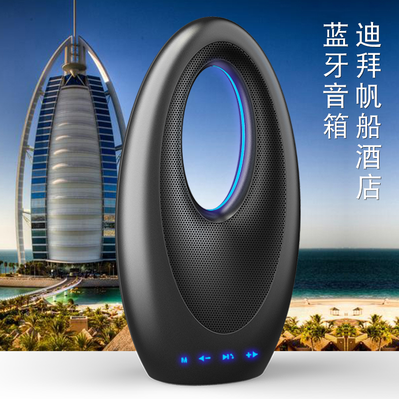 Column Bluetooth font b Speakers b font With Microphone fm Radio Enceinte Bluetooth Portable Puissant Multimedia