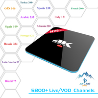 H96 PRO,1 year French Italy Arabic IPTV 1600+TV Channel Android 7 1 TV BOX  Smart TV IPTV subscription, 4K TV BOX