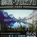 Резиновая губка для настольного тенниса Kokutaku Tokyo 868 Pips (PingPong)