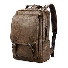 Роскошный школьный рюкзак для мужчин, водонепроницаемый кожаный ранец для ноутбука, дорожный студенческий портфель для подростков