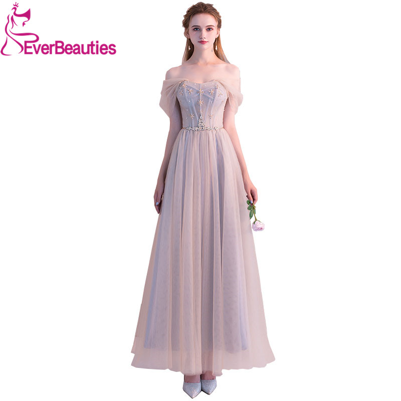 Elegant   Evening     Dresses   Long Tulle   Evening   Gowns Elegant Formal Pary Gowns Abendkleider Vestido de Festa Longo