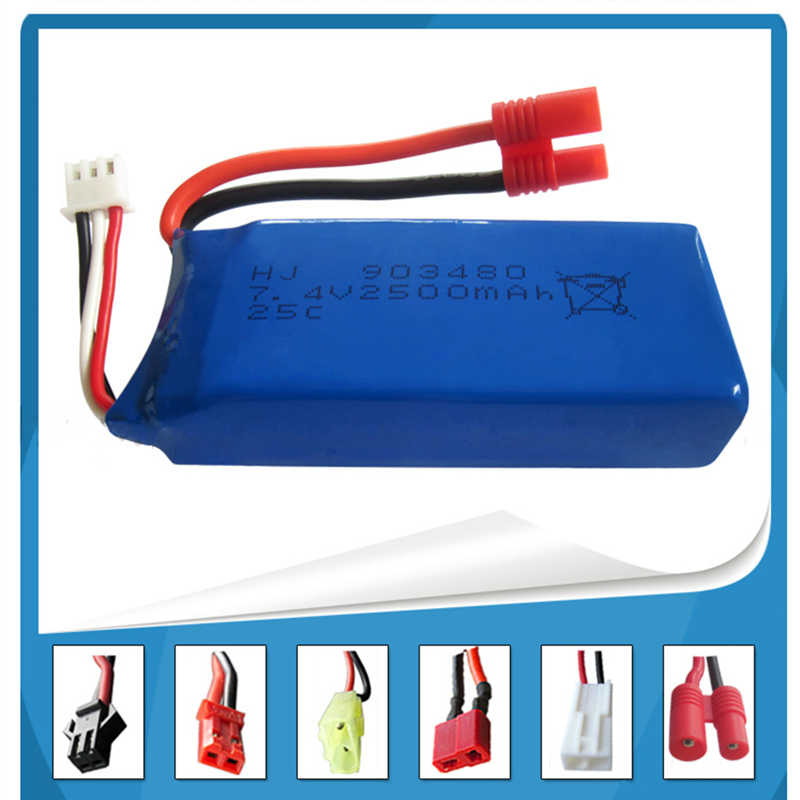7.4V 2500mAh Syma X8C X8W X8G quadrocopter high capacity Model aircraft rechargeable lipo battery 903480 No.6 plug