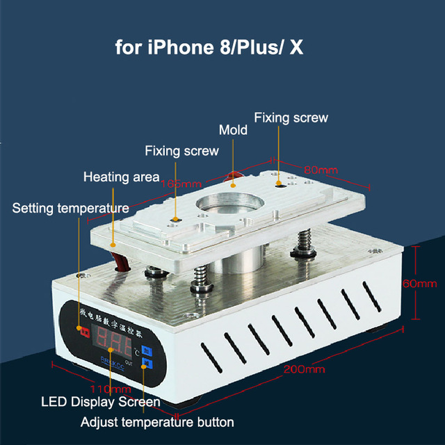 Hot selling Back Cover Glass Separating Machine  For iPhone X/8/8P  Crack Back Cover Remove Repair Machine LCD  Splitter