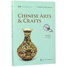 Chinese arts & crafts Language English Keep on Lifelong learning as long you live knowledge is priceless and no border-440