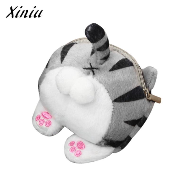 Xiniu LuckU Best Deal Coin Purse Cute Cat Butt Tail Plush Wallet Women Girls Change Purse Bag Mini coin purse carteira feminina клей активатор для ремонта шин done deal dd 0365
