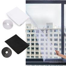Антимоскитная оконная самоклеящаяся москитная сетка, домашний экран с клейкой лентой