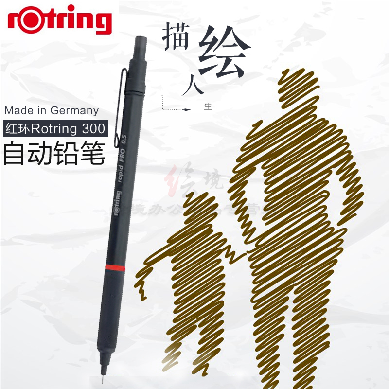 Germany Rotring 300 Mechanical Pencil  0.5 0.7 2.0 MM Plastic Mechanical Pencil Top Quality 1PCS rotring rapid pro metal mechanical pencil