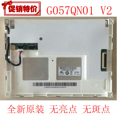 5.7 Дюймов TFT ЖК-Панель G057QN01 V2 ЖК-Дисплей 320*240 ЖК-Экран TN LCD CMOS 1ch 6-разрядный 800 кд/м2