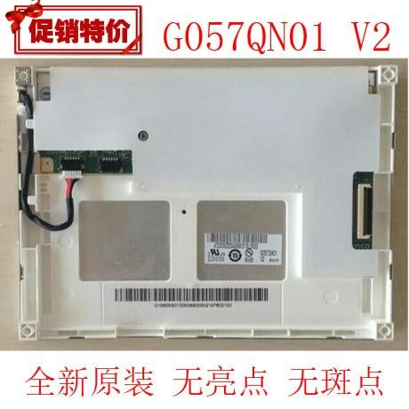5.7 Inch TFT LCD Panel G057QN01 V2 LCD Display 320*240 LCD Screen TN LCD CMOS 1ch 6-bit  800 Cd/m2