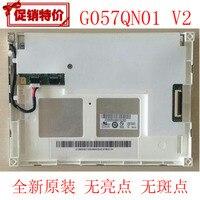 5.7 Inch TFT LCD Panel G057QN01 V2 LCD Display 320*240 LCD Screen TN LCD CMOS 1ch 6 bit 800 cd/m2