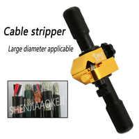 BK 50 Kabel draht stripper hydraulische crimpen werkzeuge Legierung stahl klinge Kabel stripper Isolierung abisolieren Rotary schneiden