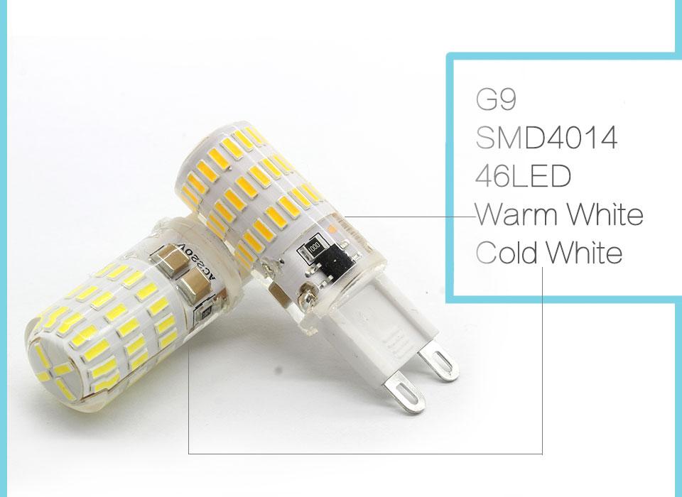 2017 новые G4 и G9 с светильник светодиодный светодиодный лампы 2835 СМД 3014 4014 светодиодный мужчина 220В 360 градусов чуть слышно акула заменить галоида G9 с цоколем G4 лампа