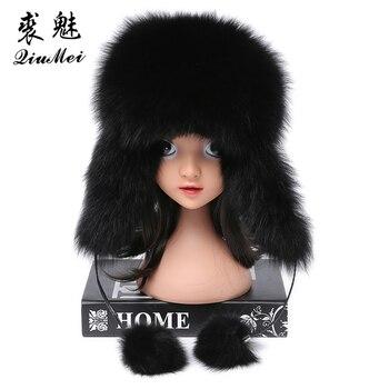 QiuMei Rusia sombrero de niños niñas invierno cálido piel Real de piel de  bebé sombrero de Color sólido tapas niños cálido orejas niños los niños  sombrero ... 6b22d9ec75f
