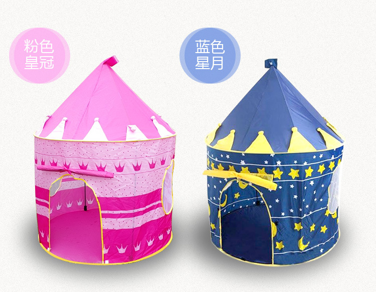 UNIHOME New Arrival Portable Blue Pink Prince Folding Tent Kids Children Boy Castle Cubby Play House For Kids Best Gift
