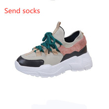 цены College wind sports shoes female 2019 new Korean version of the wild casual shoes students Harajuku style street beat old shoes