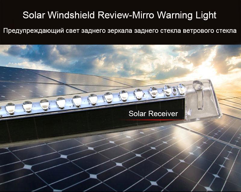 solar-light (1)