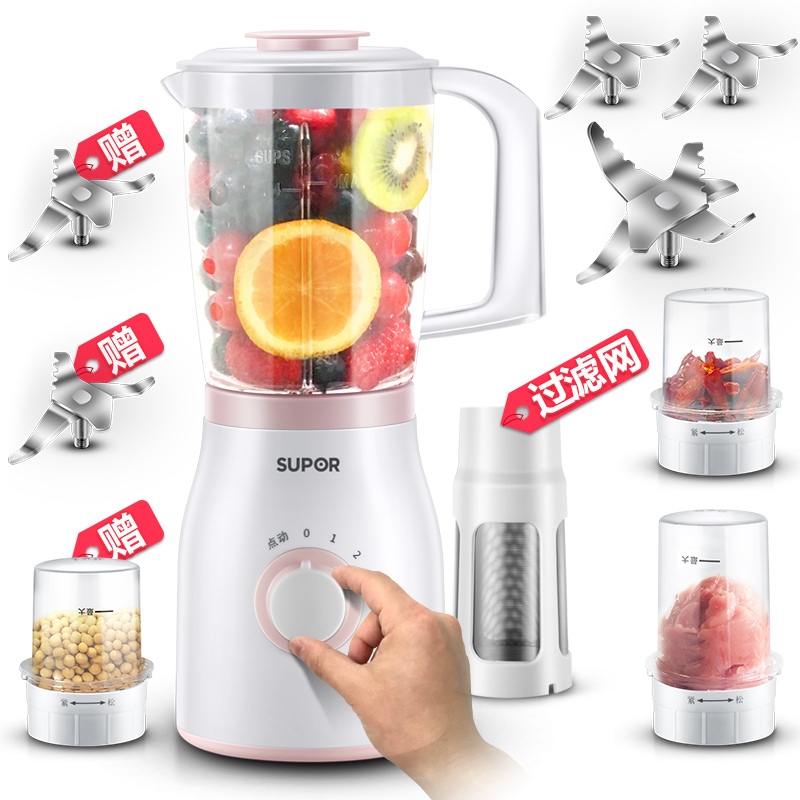 Supor 5 In 1 Portable Multi Fruit Juicer Machine with 4 Cups 5 Knives Mini Blenders Mixer Dry Grinding Meat Grinder Kitchen Aid 苏泊尔(supor)电压力锅(一锅双胆)智能高压锅cysb50fc86 100