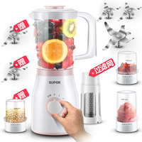 Supor 5 In 1 Portable Multi Fruit Juicer Machine with 4 Cups 5 Knives Mini Blenders Mixer Dry Grinding Meat Grinder Kitchen Aid