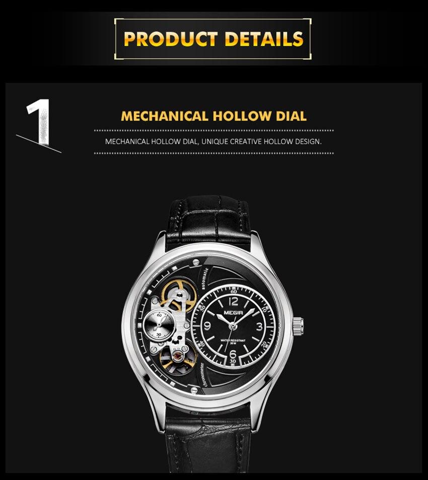 Mechanical Watch 2017 (12)