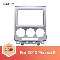 Harfey double din 라디오 설치 대시 보드 fascia 자동 스테레오 프레임 cd dvd mazda 5 2010 용 패널
