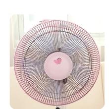 1 шт. розовый/синий детский Защитный Сетчатый Чехол для вентилятора, защитный чехол для детского вентилятора, пылезащитный чехол, безопасный продукт