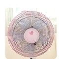 Защитный чехол для вентилятора  розовый/синий  1 шт.